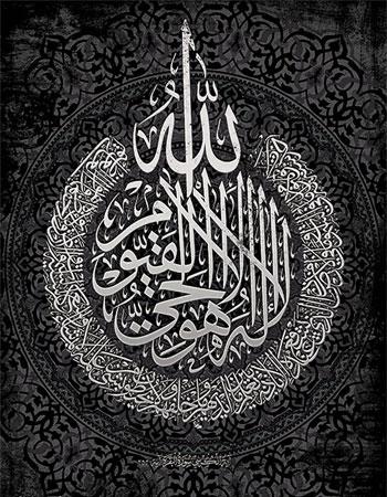 آموزش خواندن نماز وحشت شب اول قبر