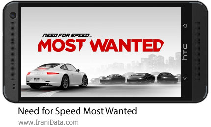دانلود بازی Need for Speed Most Wanted برای اندروید به همراه دیتا + Unlock شده