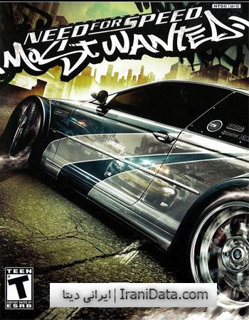 دانلود Need for Speed Most Wanted – بازی نید فور اسپید