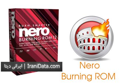 دانلود Nero Burning ROM v8.1.1.0 – نرم افزار رایت CD و DVD