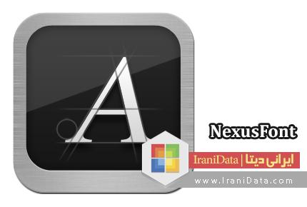 دانلود NexusFont 2.6.2 – نرم افزار مدیریت فونت ها