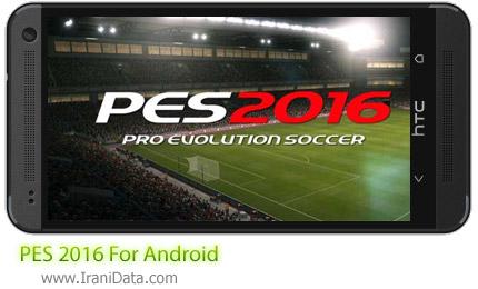 دانلود بازی PES 2016 برای اندروید – Pro Evolution Soccer 2016