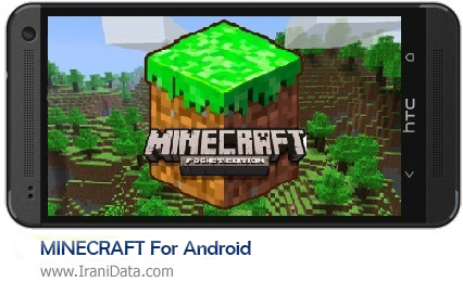 دانلود بازی ماینکرافت (Minecraft Pocket Edition v0.13.1) برای اندروید به همراه مود