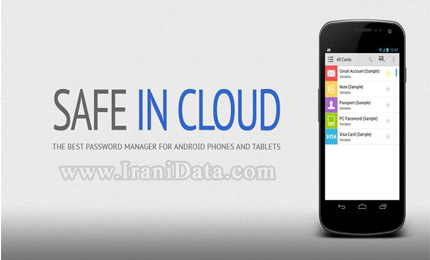 دانلود Password Manager SafeInCloud