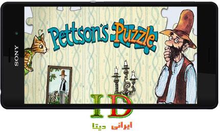 دانلود Pettson's Jigsaw Puzzle v3.0 – بازی پازل اندروید