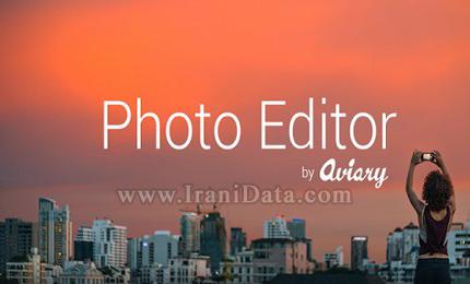 دانلود Photo Editor by Aviary