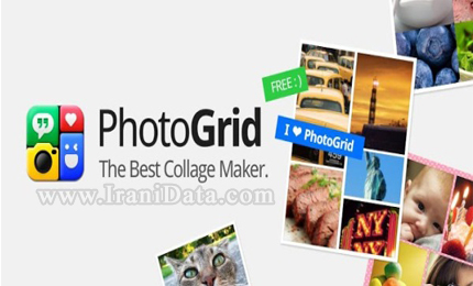دانلود Photo Grid Collage Maker