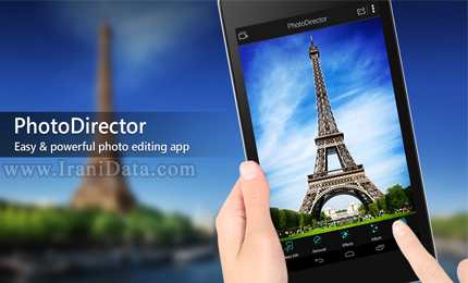 دانلود PhotoDirector – Photo Editor v4.0.2 ویرایش تصاویر در اندروید