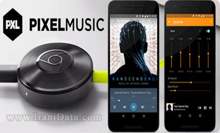 دانلود Pixel Music Player Plus v2.5 پلیر صوتی برای اندروید