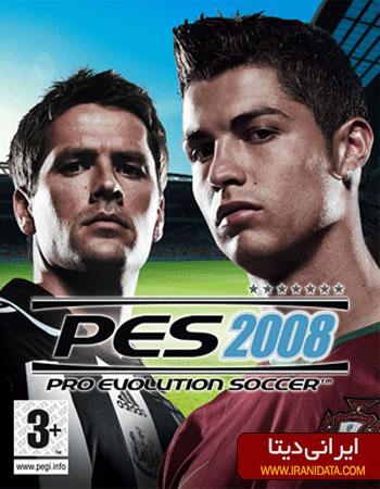 دانلود بازی Pro Evolution Soccer 2008 برای PC