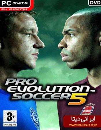 دانلود بازی Pro Evolution Soccer 5 برای PC