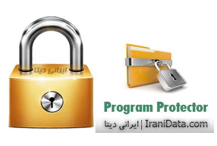 دانلود Program Protector v4.7 – نرم افزار قفل کردن برنامه های ویندوز