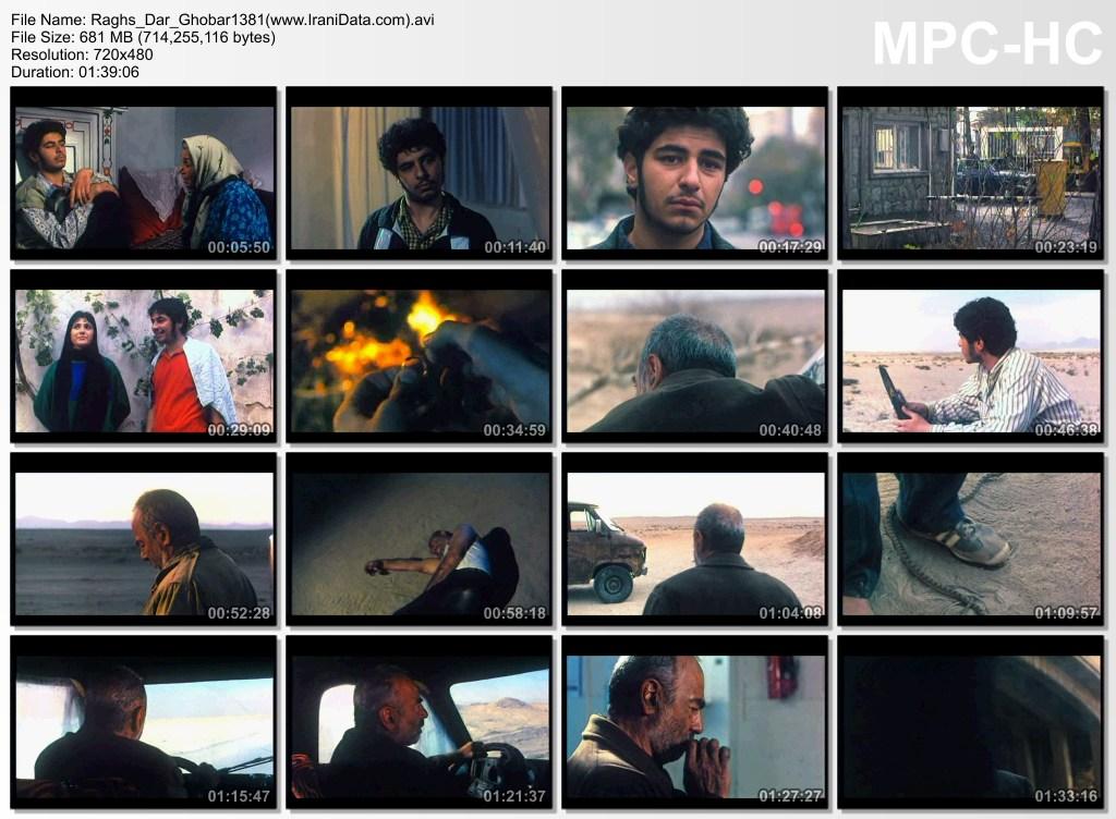 دانلود رایگان فیلم رقص در غبار 1381 اصغر فرهادی با کیفیت بالا