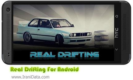 دانلود Real Drifting برای اندروید – بازی دستی کشیدن ماشین