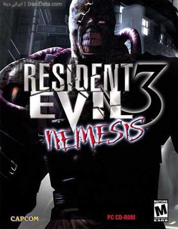 دانلود بازی Resident Evil 3: Nemesis دوبله فارسی
