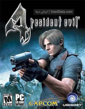 دانلود بازی Resident Evil 4 دوبله فارسی