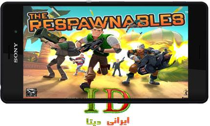 دانلود Respawnables v3.9.0 + Mod – بازی اکشن کارتونی اندروید