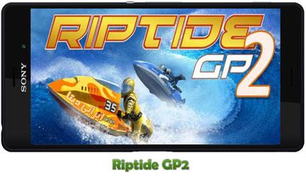 دانلود بازی Riptide GP2 (جت اسکی) برای اندروید