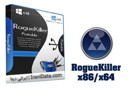 دانلود RogueKiller 10.10.6.0 x86/x64 – نرم افزار پاکسازی برنامه های مخرب