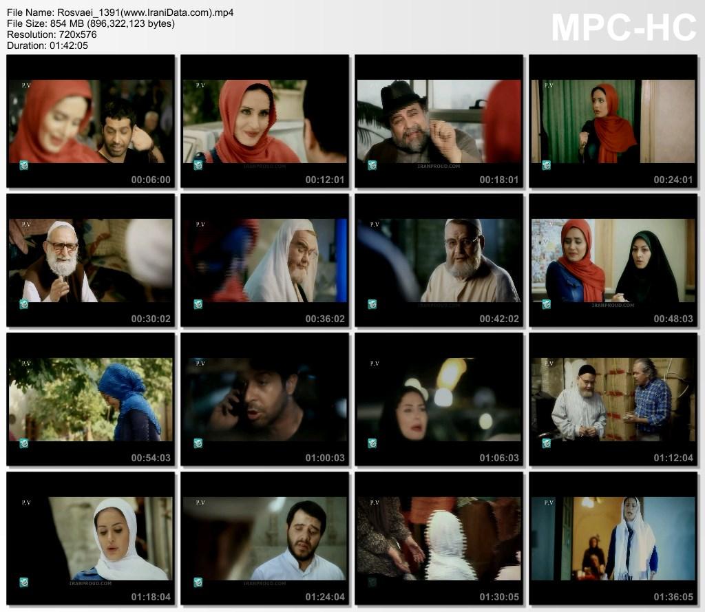 دانلود رایگان فیلم رسوایی 1390 با کیفیت بالا و لینک مستقیم