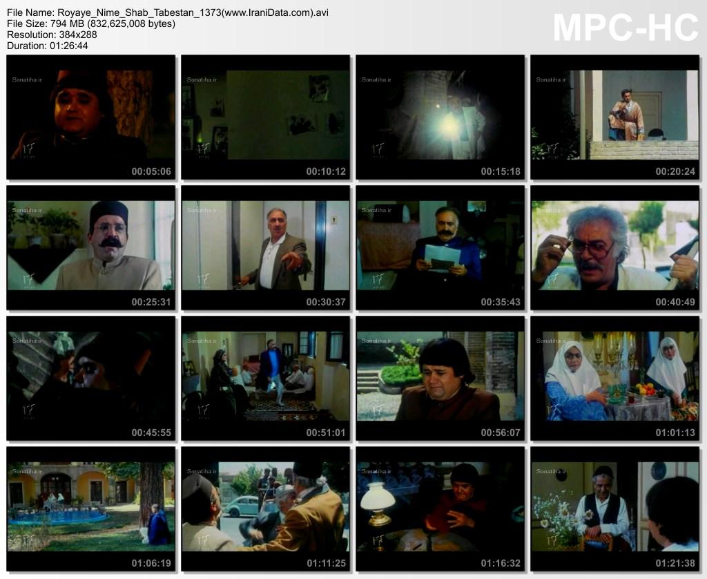 دانلود رایگان فیلم رویای نیمه شب تابستان 1373 با کیفیت بالا و لینک مستقیم