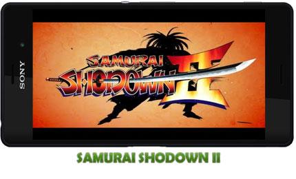دانلود بازی SAMURAI SHODOWN II برای اندروید