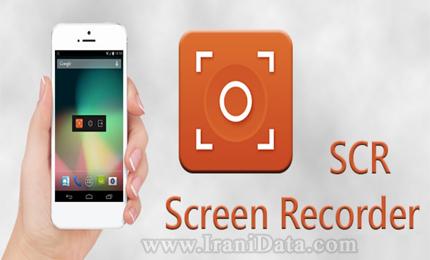 دانلود SCR Screen Recorder