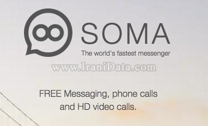 دانلود SOMA Messenger v1.3.4 تماس صوتی و تصویری رایگان در اندروید