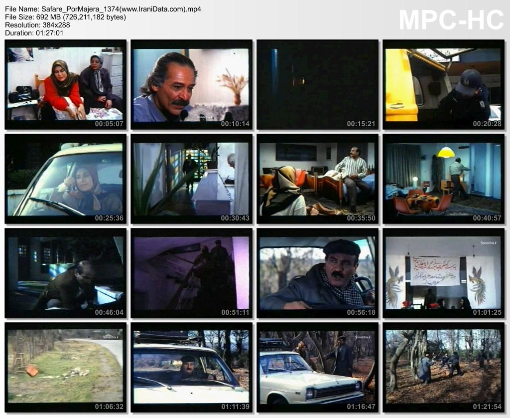 دانلود رایگان فیلم ایرانی سفر پرماجرا ۱۳۷۵ با کیفیت بالا و لینک مستقیم