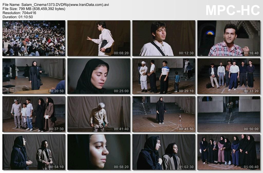 دانلود رایگان فیلم سلام سینما 1374 با کیفیت عالی و لینک مستقیم