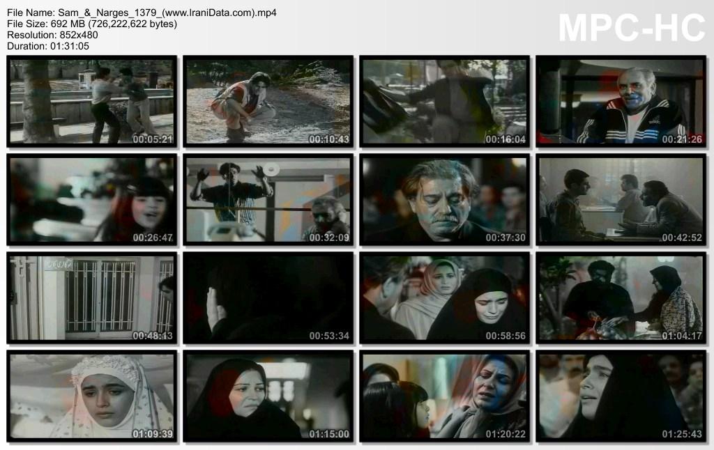 دانلود رایگان فیلم سام و نرگس 1379 ایرج قادری با کیفیت بالا و لینک مستقیم