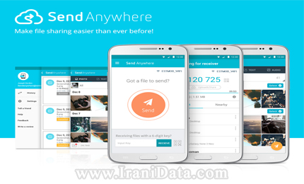 دانلود Send Anywhere File Transfer