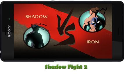 دانلود بازی Shadow Fight 2 برای اندروید - مبارزه سایه 2