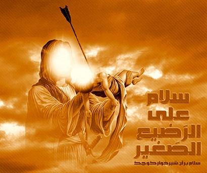 دانلود کلیپ به شهادت رسیدن حضرت علی اصغر در مختارنامه