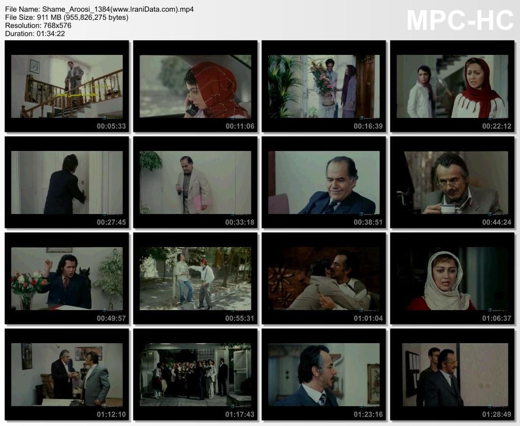 دانلود رایگان فیلم شام عروسی 1384 با کیفیت بالا و لینک مستقیم