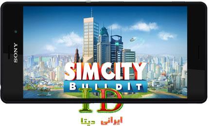 دانلود SimCity BuildIt v1.12.7.42630 – بازی شهرسازی اندروید