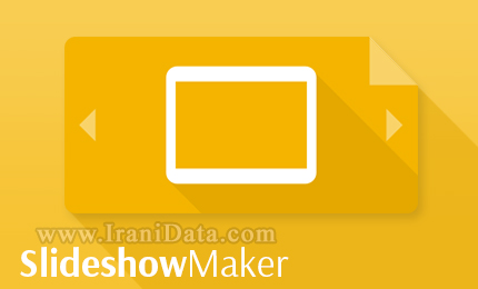 دانلود Slideshow Maker