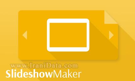دانلود Slideshow Maker v9.1 نرم افزار طراحی اسلایدشو در اندروید
