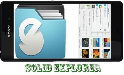 دانلود Solid Explorer 2.1.14 - برنامه مدیریت فایل اندروید