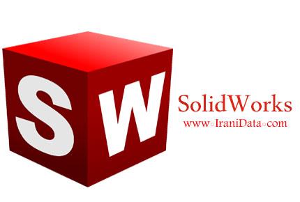 دانلود SolidWorks Premium 2016 – نرم افزار طراحی قطعات صنعتی