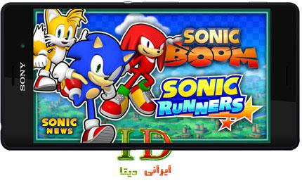 دانلود Sonic Dash 2 Sonic Boom v1.6.1 + MOD – بازی سونیک اندروید