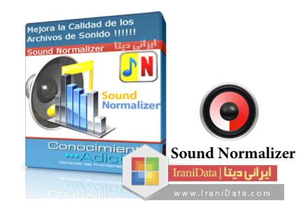 دانلود Sound Normalizer v6.9 – نرم افزار افزایش کیفیت فایل های صوتی