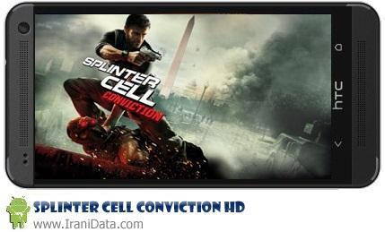 دانلود بازی اسپلینتر سل (Splinter Cell Conviction HD) برای اندروید