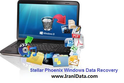 دانلود Stellar Phoenix Windows Data Recovery – نرم افزار بازیابی اطلاعات