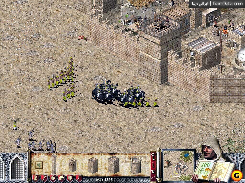 قلعه: جنگ های صلیبی