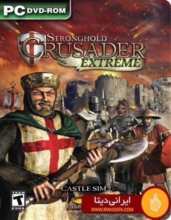 دانلود بازی جنگ های صلیبی Stronghold Crusader Extreme HD