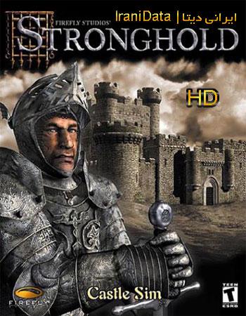 دانلود بازی Stronghold HD برای کامپیوتر