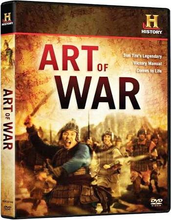 دانلود مستند هنر جنگ سان تزو Sun Tzu The Art Of War