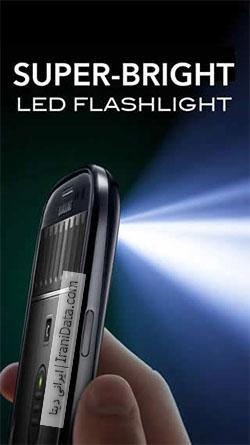 دانلود Super-Bright LED Flashlight برای اندروید – مدیریت چراغ قوه