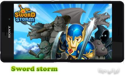 دانلود بازی Sword storm (طوفان شمشیر) برای اندروید